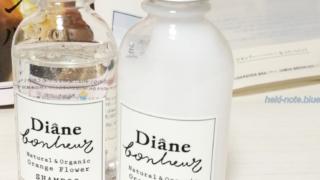 【ダイアンボヌール オレンジフラワー】のミニボトルを袋から出したところ