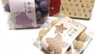 東名阪自動車道・EXPASA御在所下りのプレみや【縁六珠】の恵み巨峰味と黒胡麻きなこ味と、3個以上買った時だけ入れてもらえる箱