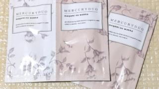 マーキュリーデュオとメガミノワッカのコラボシャンプー【MERCURYDUO x megami no wakka AMINOOIL SHAMPOO】2回分の画像