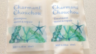 【Charmant Chouchou】(シャルマンシュシュ)1回分の画像