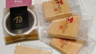 中央自動車道・内津峠PAのプレみや【名古屋名物 もなか屋の小倉トースト】(3個入り)の袋を開けて中身を並べたところ