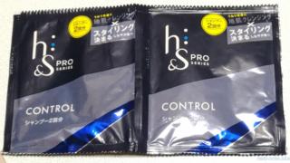 【h&s PROシリーズ コントロール】2回分の画像