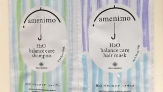 【amenimo】トライアルサイズの画像
