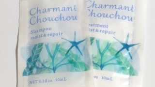 【Charmant ChouChou】(シャルマンシュシュ)を3度目に試した時のパウチ画像