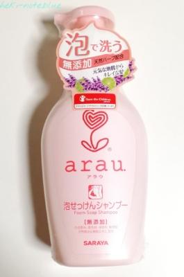 arau泡せっけんシャンプー(ボトル)