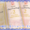 miximperfumeのシャンプーを試した記録のアイキャッチ・WMあり