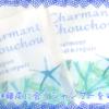 Charmant ChouChou(シャルマンシュシュ)のシャンプーをを3度目に試した記録のアイキャッチ・WMあり