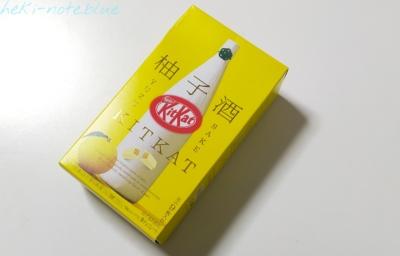 キットカット柚子酒味の写真。外箱開封前