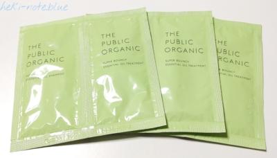 THE PUBLIC ORGANICスーパーバウンシー(緑色)のトライアルサイズ×3日分の画像