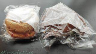 海ほたるPAの【ぽるとがる】で買ったバーガー2種の写真